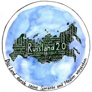 cropped-russland-2.0_titelbild_3-3.jpg
