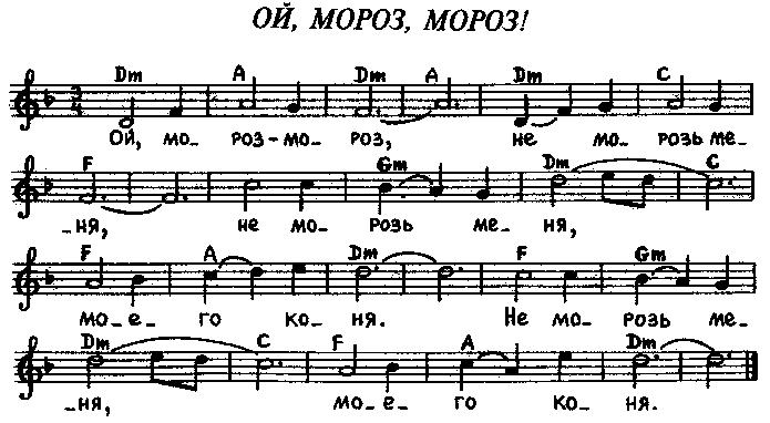 Noten zum Lied (Klick für Vollbildanzeige)